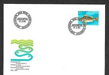 SWITZERLAND 1983 FIRST DAY COVER #733, FISHING & PISCICULTURE !!