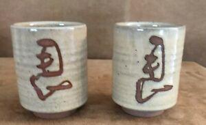 Pair-Sake-cups-vintage-stoneware-Asian-marked-brown-pottery-tea-mid-century