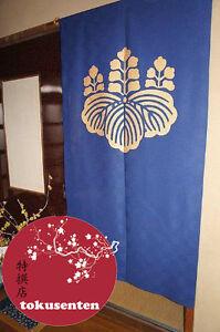 NOREN-TOKYO-TOKUGAWA-ADE-IN-JAPAN-JAPANESE-CORTINA-JAPONES-TRADITIONAL-CRAFT