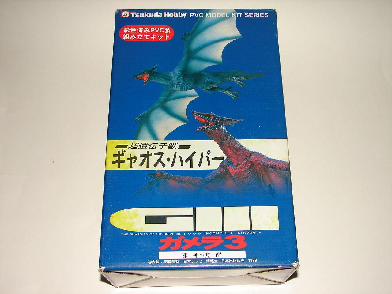 Tsukuda hobby - gyaos 1 350 skala pvc - modell - kit.soweit. das ist ein monster.