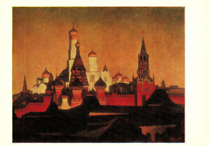 VERY-RARE-Russian-postcard-Moscow-THE-GOLDEN-KREMLIN-HILL-by-Pyotr-Ossovsky