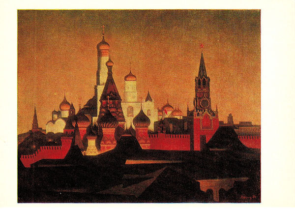 VERY RARE Russian postcard Moscow: THE GOLDEN KREMLIN HILL by Pyotr Ossovsky