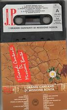 POOH RAF MINA ENRICO RUGGERI GINO PAOLI ANNA OXA TOZZI MC7 MC ITALY musicassetta
