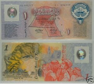 Kuwait-Polymer-Banknote-1-Dinar-Commemorative-1993-UNC