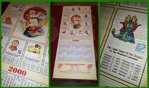 Anno Calendario Cinese.Dettagli Su Calendario Cinese Anno 2000 In Scatola Originale Condizioni Ottime
