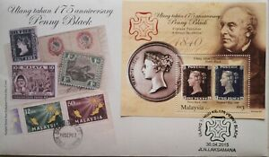 Malaysia FDC with Miniature Sheet (30.04.2015) -175th Anniversary of Penny Black