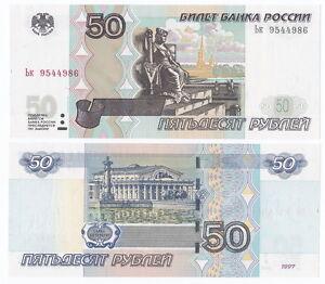 P 269 UNC 2004 RUSSIA 50 RUBLES 1997