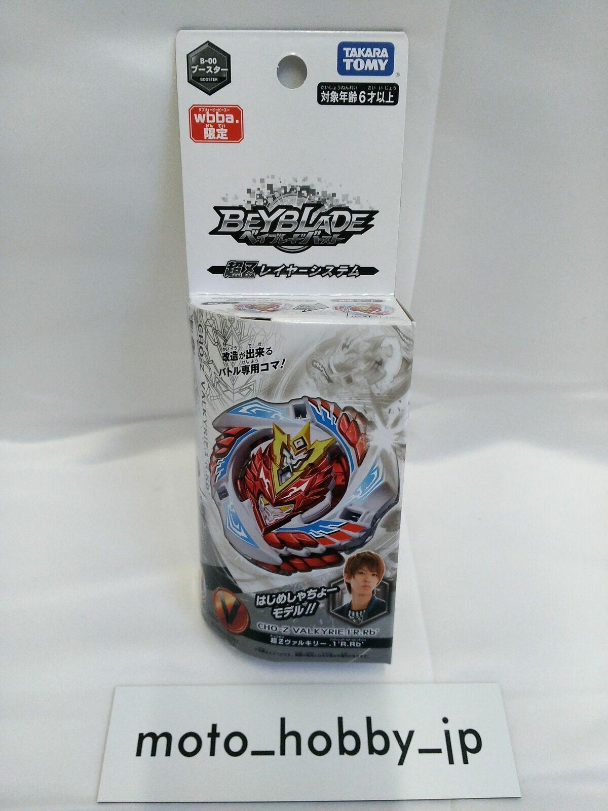 Beyblade Burst B-00 Cho-Z Valkyrie 0.3mr.rb' Wbba. Store Limitiert Ver. ab Japan