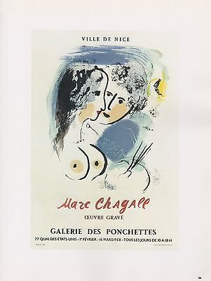 "1989 Vintage ""chagall Oeuvre Grave' Graphic Mourlot Mini Poster Color Lithograph Art"