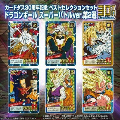 DRAGON BALL POWER LEVEL SUPER BATTLE PART 13 SINGLE PRISM CARDS SET 2 PIECE