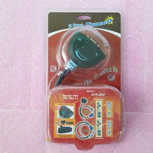 Double 2 Ps/2 & 2 Port Vga à One 1 Ordinateur Contrôle Console Commutateur Kvm Brillant