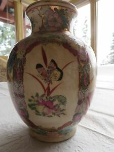 Vintage-Bombay-Company-Asian-Motif-Hand-Painted-9-034-Decoractive-Vase-Butterfly