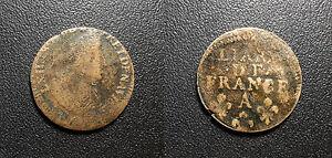 Louis-XIV-Liard-de-France-3eme-type-au-buste-age-1693-1698-A-Paris-L4L-268