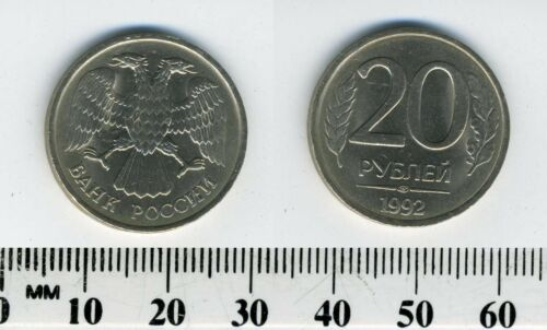 Double-headed eagle 20 Roubles Copper-Nickel Coin Russia 1992 L