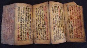 """Handgeschrieben 19jh 5 """"seiten"""" Schneidig Antikes Buddhistisches Manuskript Aus Nepal"""