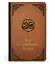 L/'histoire sans fin Housse Livre Design en Cuir Synthétique Passport Protector