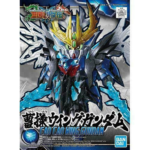 model kit  Mobile Suit Gundam SD Sangoku Sokets Cao Cao Wing