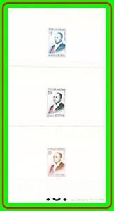 GABON-1962-PRESIDENT-LEON-MBA-x3-DELUXE-S-S-SC-160-62-MNH