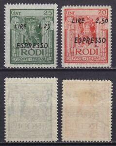 Colonie Occupazione tedesca Egeo 1944 Espressi n. E5-6 nuova MNH** g. o. integra
