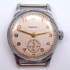 Old Vintage Soviet POBEDA windup watch, 1MChZ, 1954, VGC, Serviced #543