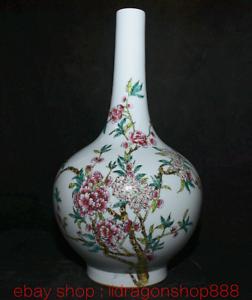 16-4-034-Yongzheng-Chinois-Famille-Rose-Porcelaine-Dynastie-Vase-De-Bouteille-Fleur