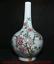 miniature 1 - 16-4-034-Yongzheng-Chinois-Famille-Rose-Porcelaine-Dynastie-Vase-De-Bouteille-Fleur