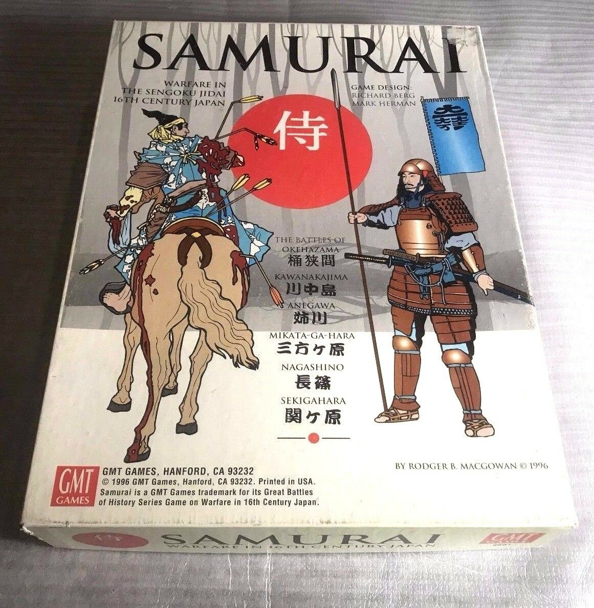 Great Battles of History Volume V  Samurai