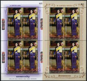 Thailand-2015-Geburtstag-Prinzessin-Sirindhorn-3466-I-A-Kleinbogen-IV-XIII-MNH