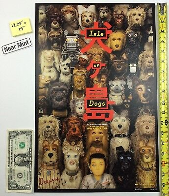 Isle Of Dogs 12 25 X 19 Poster 2018 Wes Anderson Regal Numbered Art Print Ebay