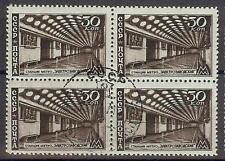 Russia 1947 Sc# 1153 Moscow Subway Electrozavodskaya station METRO block 4 NHCTO