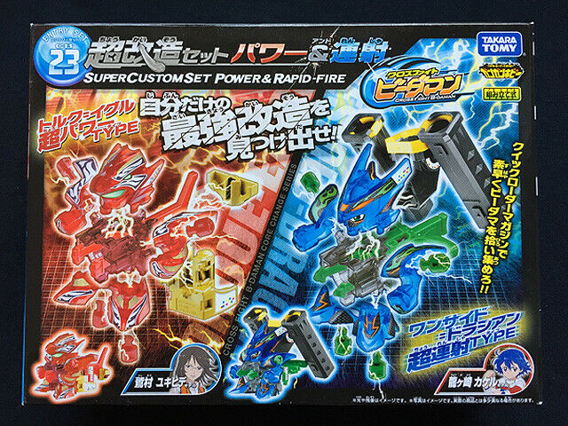 B Daman Da Colorare.Tomy Cross Fight B Daman Power Rapid Fire Custom Set Cb 23 Japan