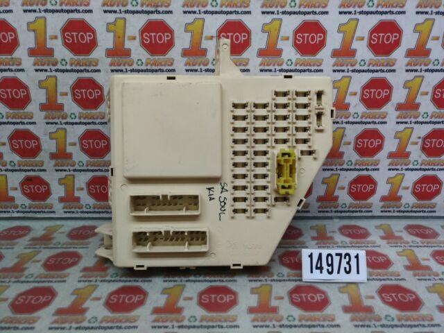 12 2012 13 2013 Kia Soul Interior Cabin Junction Block Fuse Box 91950