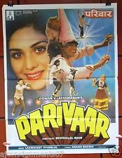 Parivaar (Mithun Chakraborty) Indian Hindi Original Movie Poster 80s