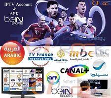 Arabic Arabisch IP TV Box 1230 Arabisch Kanäle Und Bein Sport 1-17