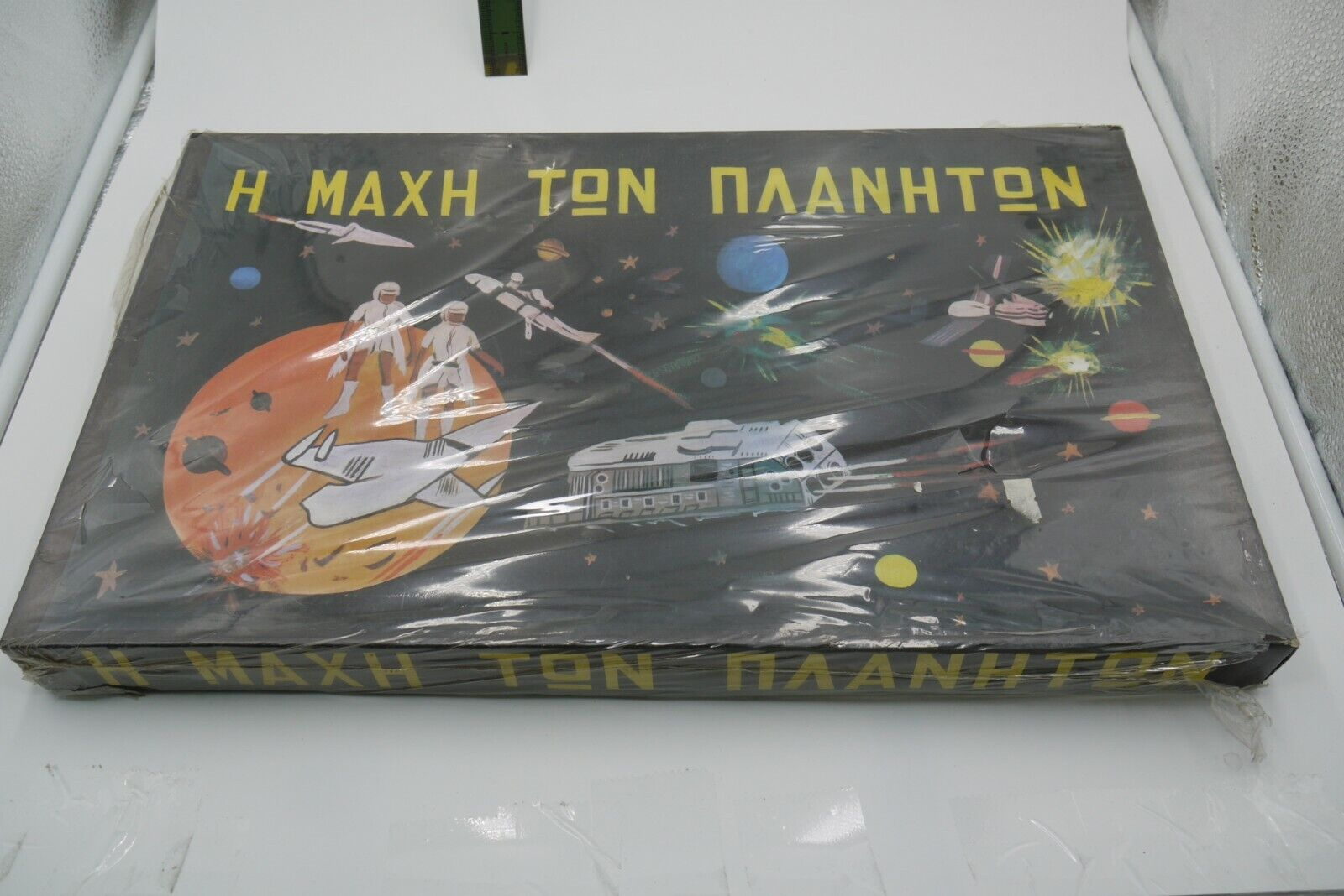VINTAGE 70'S  RARE GREEK BOARD GAME BATTLE OF THE PLANETS GATCHAMAN SEALED