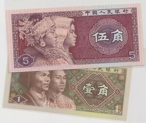 Mazuma *F826 China 1980 5 Fen & 10 Jiao 0000068 Low Number UNC