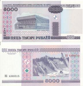Belarus-Belarus-5000-Rubles-2000-UNC-Pick-29a