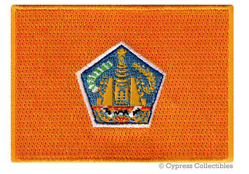 CYPRUS FLAG embroidered iron-on PATCH CYPRIOT EMBLEM souvenir applique
