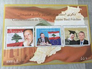 Lebanon 2005 MNH SS Minister Basil Fuleihan European Union