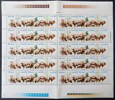 POLEN TIERE BISON WISENT ZUSAMMENDRUCK-BOGEN ANIMALS SHEET ** z1212