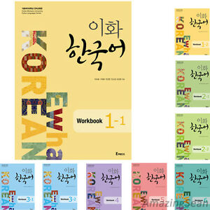 EWHA KOREAN TEXTBOOK PDF