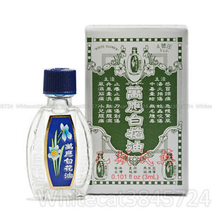 Hoe hin white flower embrocation pain relieving oil pak fan yeow image is loading hoe hin white flower embrocation pain relieving oil mightylinksfo