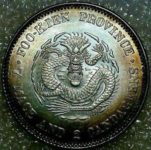 China Dollar Foo-Kien Province Kuang-hsu Yuan-pao Dragon c.1899 Y#105 (E+448)