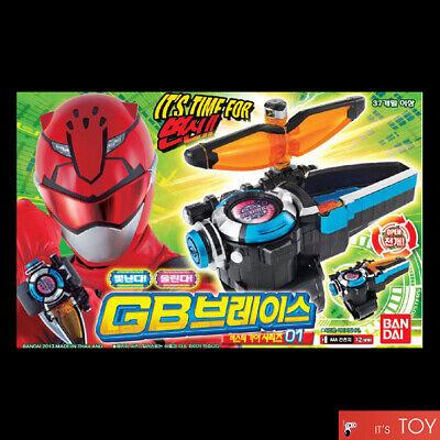 Buster Gear Series 04 Transpod Power Rangers Tokumei Sentai Go-Busters BANDAI