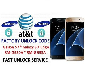at amp t imei unlock code samsung galaxy s7 s7 edge active sm