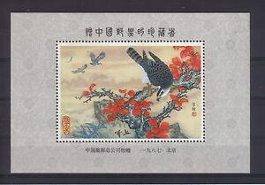 Amtlicher-Sonderdruck-der-chinesischen-Postverwaltung-1987-Raubvogel-16376