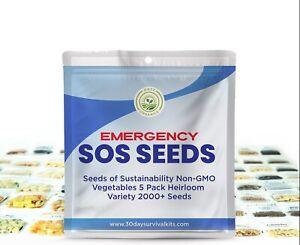 🔥 2000+ Seeds 5 Fruit/Vegetabl