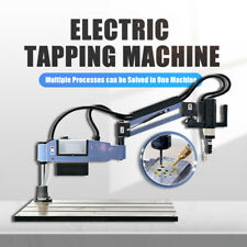 Oil Spray M3 M16 Electric Tapping Arm Machine Tapper 360 Degree Universal