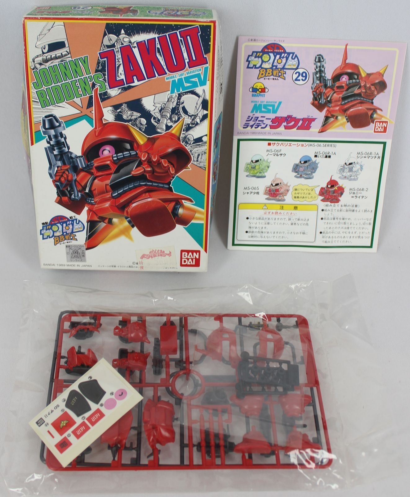 BANDAI 1989 27823-300 No. 29 Johnny Ridden's Zaku II MSV OPEN BOX - NEW