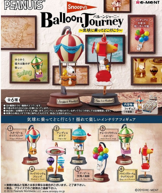 Snoopy Snoopy Balloon Journey All 6 type Japan import Re-Siet